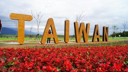taiwan-1733470_1920.jpg